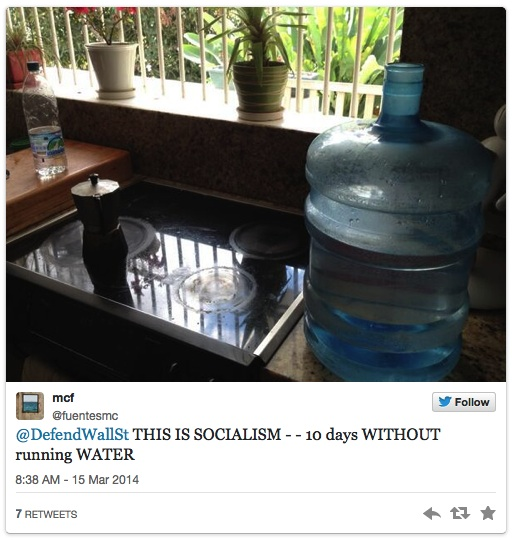No Water Ven
