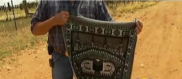 Border Prayer Rug