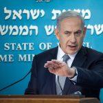 Prime Minister Benjamin Netanyahu (photo credit Zimbio)