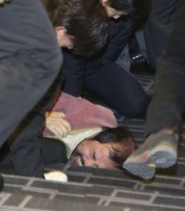 Ki-jong after he was apprehended.