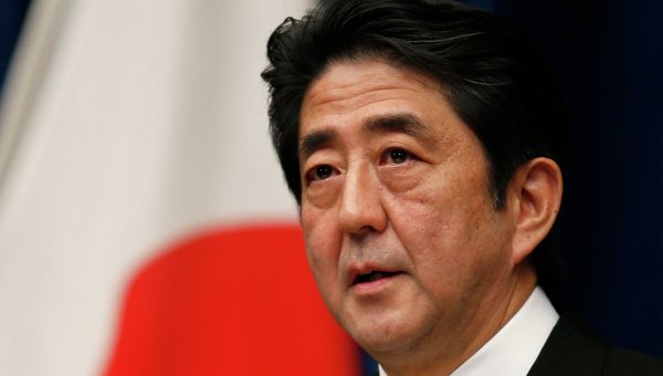 Japan's Parliament Votes to Allow Military Combat Involvement In Foreign Conflicts