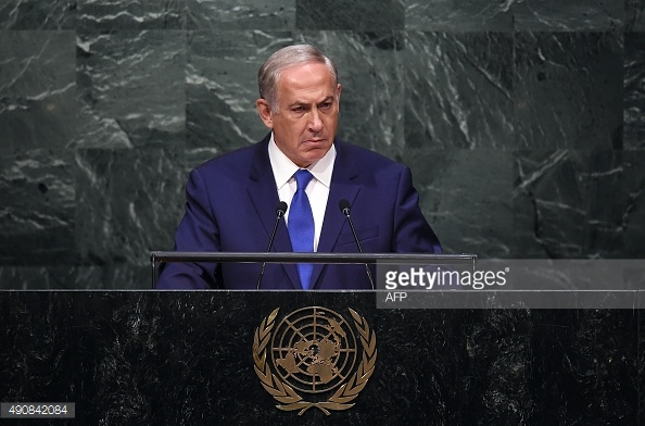 Netanyahu Shames The United Nations With Powerful 'Speech Of Silence'