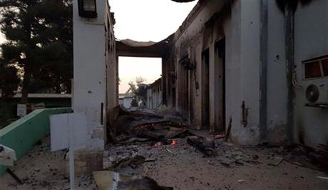 The burned out hospital in Kunduz, October 3, 2015 (photo: AP)