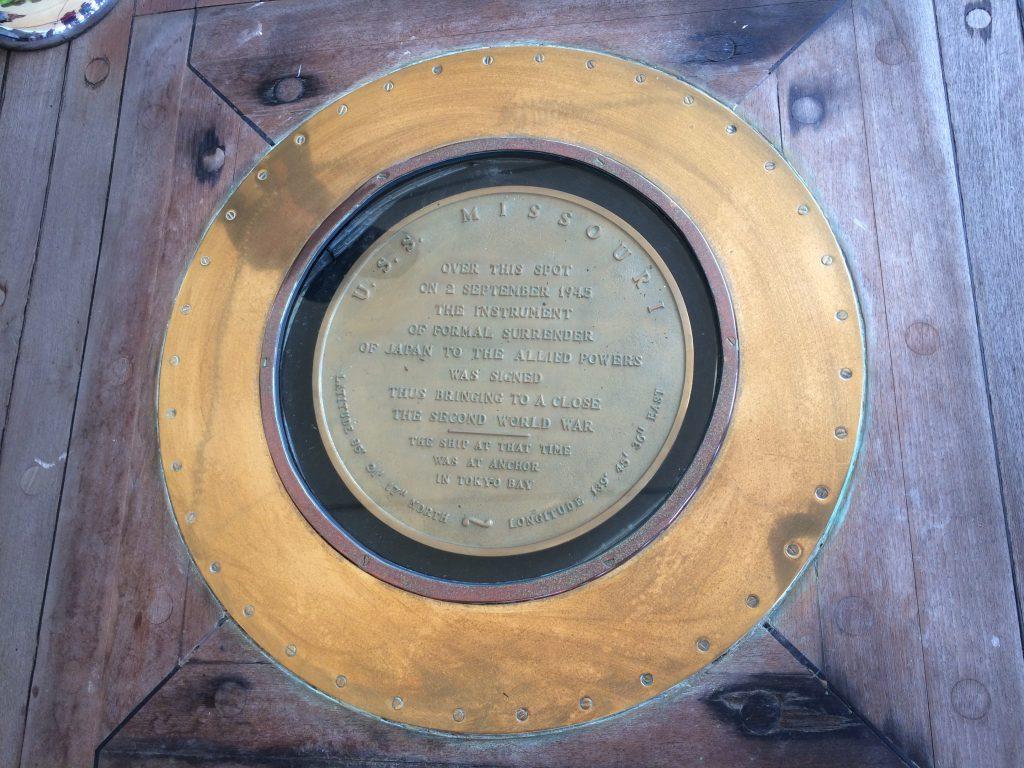 Commemorative marker on deck, USS Missouri, July 3, 2016