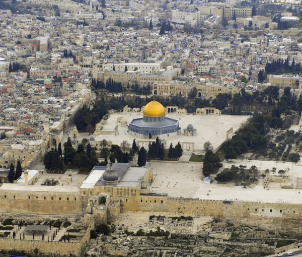 UNESCO Passes Hate-Filled Resolution Stating Temple Mount Was Never Jewish [VIDEO]
