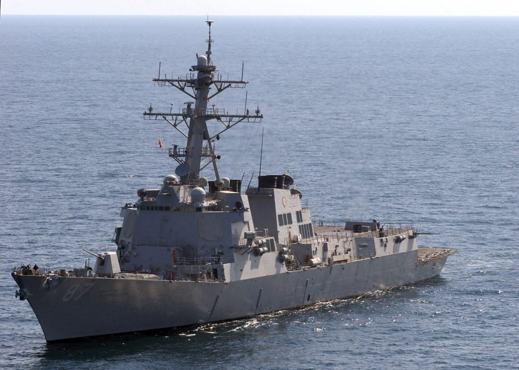 USS Mason (file photo courtesy of US Navy)