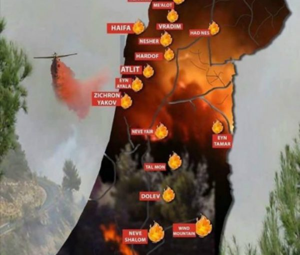 #Israel Fires Rage Out Of Control, Terrorism By Arson Suspected And Israel's Enemies Rejoice [VIDEOS]
