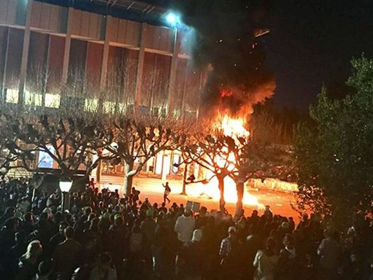 The Criminal Riots At #UCBerkeley Are NOT Freedom's Flames Of Liberty [VIDEO]