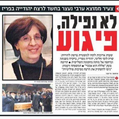 Paris Terror as Orthodox Jewish Woman Murdered