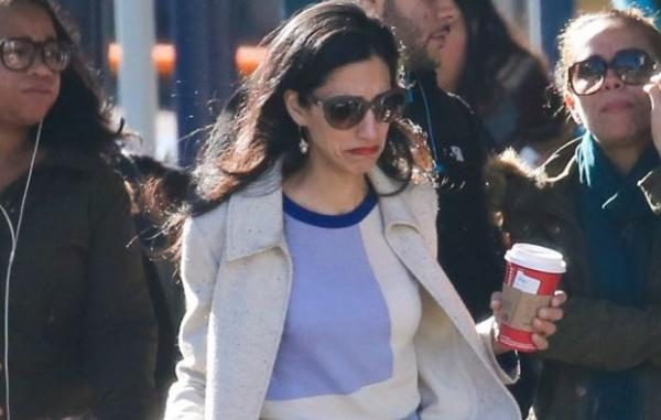 #HumaAbedin Files For Divorce On The Same Day #Weiner Pleads Guilty To Sexting Under Age Girl [VIDEO]