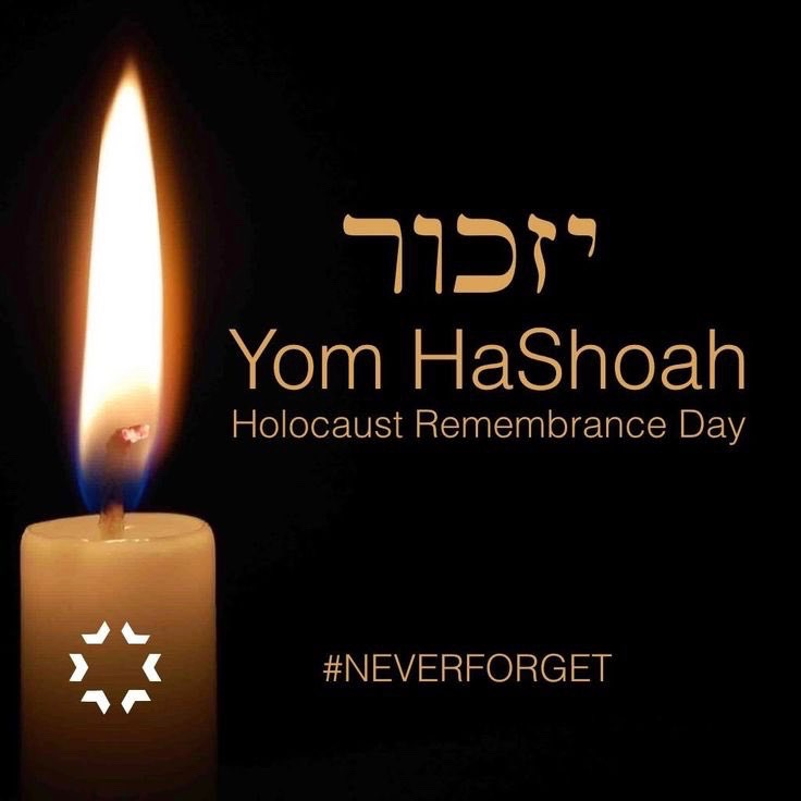 #HolocaustRemembranceDay: Honor, Remember, Never Forget [VIDEO]