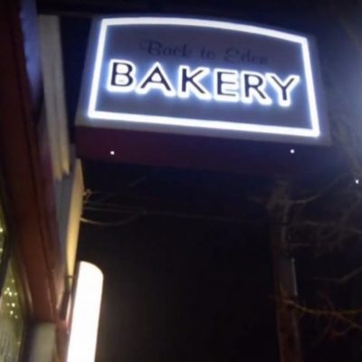Back To Eden Bakery: Woke When Closed [VIDEO]