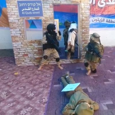 Gaza Children Act Out IDF Soldier Execution - At School [VIDEO]