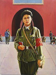 Red Guard Reverse Mentors