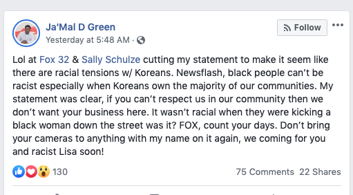 black activist