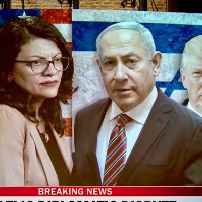 Tlaib Refuses Humanitarian Entry To Israel Citing Oppression, Racism, And Reasons!