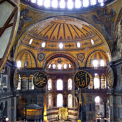 Hagia Sophia In Turkey Converted To Mosque