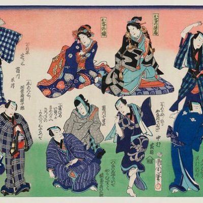 Perfect Union of Kabuki Dancers: DNC Night Three