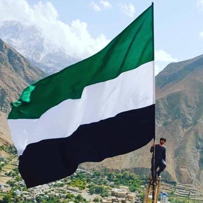 Afghan National Resistance Fends Off Taliban